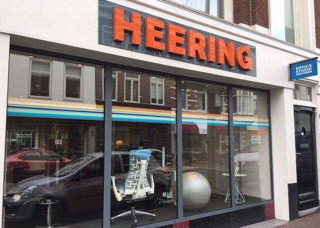 gevel Heering Office Den Haag